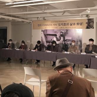 한국 서양화단의 거목 '오지호의 삶과 화업' 재조명
