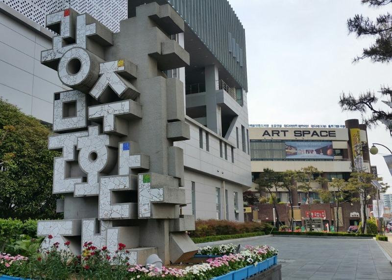 광주문화재단.180426-2.jpg